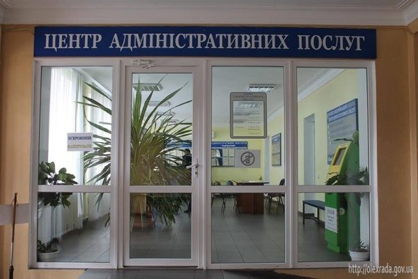 Как будет работать Центр предоставления админуслуг в период майских праздников