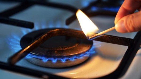 «Нафтогаз» объявил фиксированную цену на газ с 1 мая и до 30 апреля 2022 года