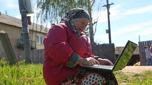 500 миллионов гривен планируют потратить на проведение скоростного интернета в села Кировоградской области