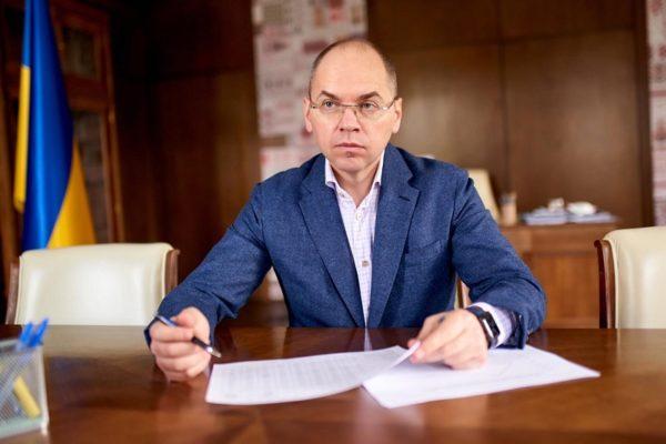 Министр здравоохранения заявил, что Украина прошла пик третьей волны коронавируса