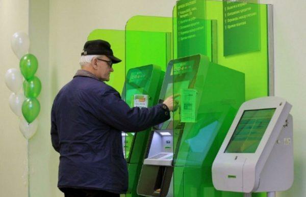 С 1 сентября александрийские пенсионеры больше не смогут получать пенсию через почту