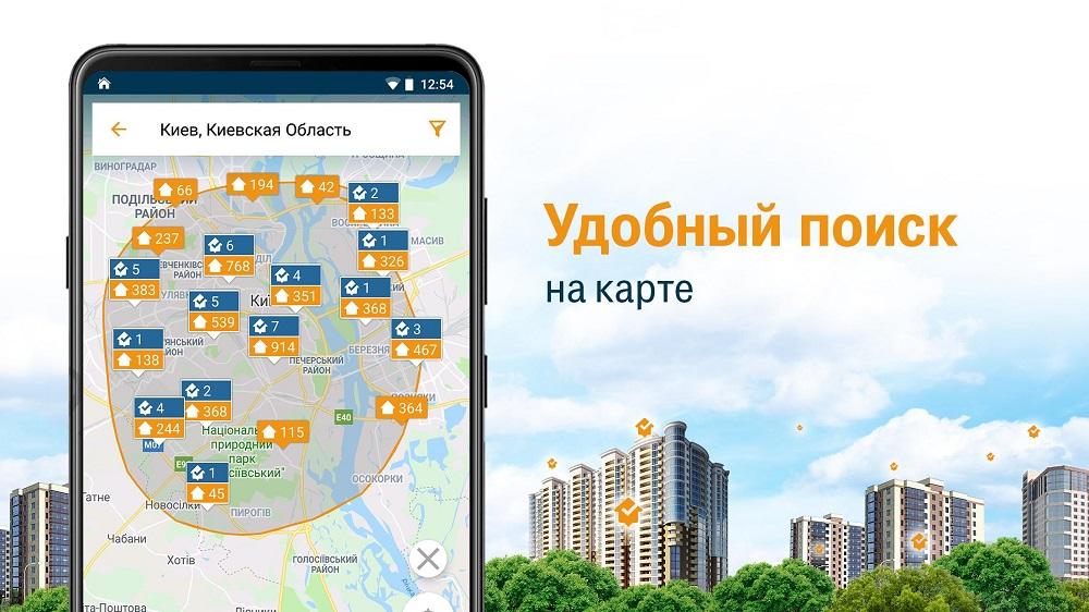 Площадки для покупки и продаже недвижимости: особенности и преимущества