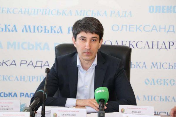 Сергей Кузьменко обратился к руководству «Днепр-Кировоград», чтобы они отремонтировали участок дороги на 6-го Декабря