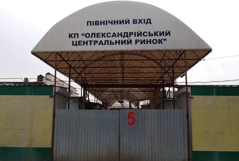 Исполком утвердил тарифы на услуги центрального рынка и разрешил торговлю на Байдаковском пляже