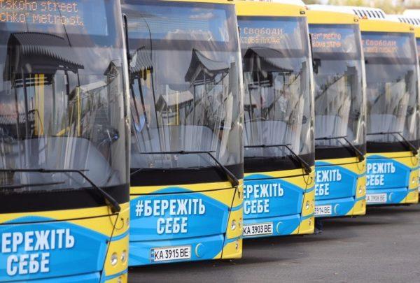 Исполком дал разрешение КП «Александрийский транспорт» купить 5 автобусов