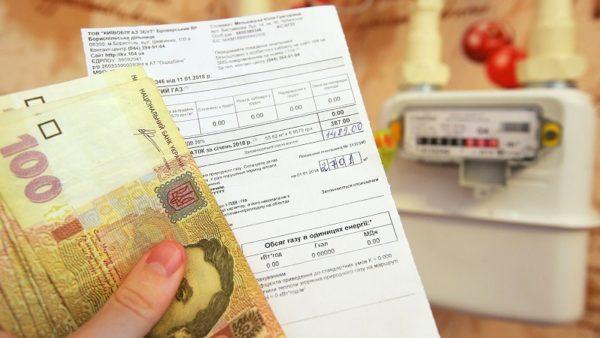 Начали действовать новые правила назначения субсидий (РАЗЪЯСНЕНИЕ)