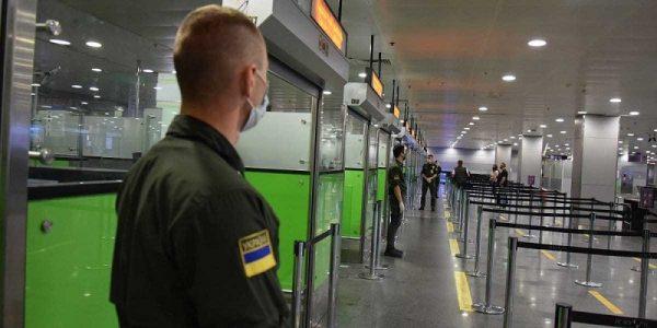 В аэропорту «Борисполь» пограничники задержали жительницу Кировоградской области, которую разыскивали полицейские