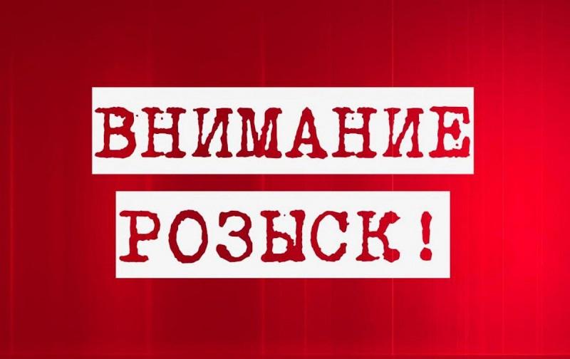 Полиция разыскивает несовершеннолетнего жителя Кировоградской области (ФОТО)