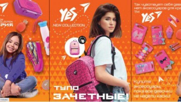 Правила выбора сумок и рюкзаков – подбор идеального аксессуара