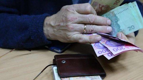 В июле пенсионерам Кировоградщины дважды пересчитают пенсионные выплаты