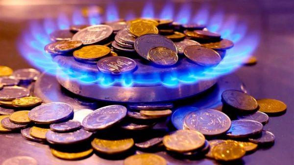 Кировоградская областная прокуратура не позволила безосновательно расходовать бюджетные деньги на закупку газа