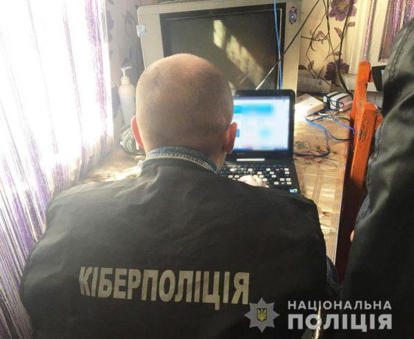 19-летняя жительница Кировоградской области продавала в интернете несуществующую одежду и обувь