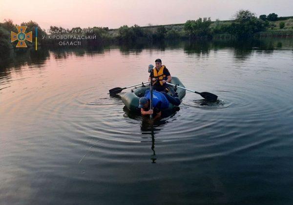 В Кировоградской области утонули две сестры 7-ми и 8-ми лет (ФОТО)