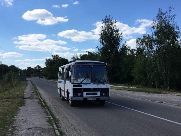 С 6 июля увеличилось количество льготных рейсов на маршруте «Александрия - Протопоповка»