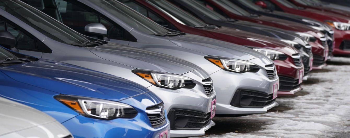 AUTO.RIA: широкий выбор автомобилей и не только!