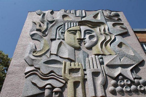 В Александрии откроется выставка художников из Словакии и приедет посол Словацкой Республики