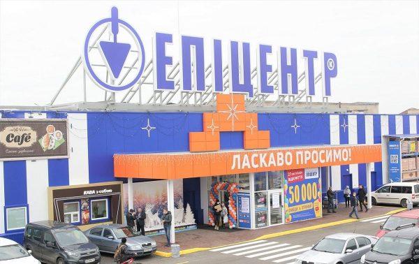 Сергей Кузьменко заявил, что в Александрии построят «Эпицентр», в котором будет 75 рабочих мест