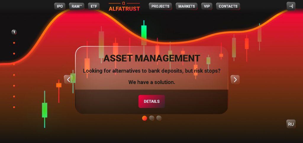 Компания Alfatrust: все, что нужно знать об инвестировании с помощью финансового советника
