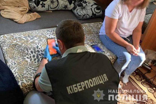 19-летнюю жительницу Александрийщины подозревают в интернет-мошенничестве (ФОТО)