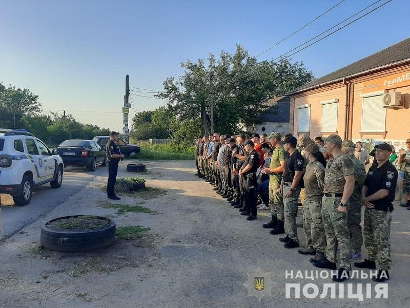 Больше полусотни правоохранителей разыскивают несовершеннолетнюю жительницу Кировоградской области (ФОТО)