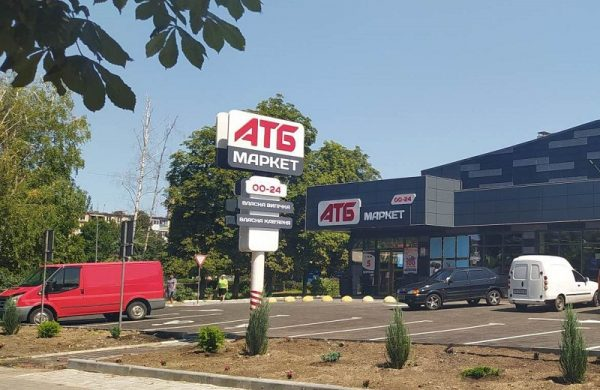В Александрии открылось обновленное «АТБ»: длинные очереди, новинки супермаркета (ВИДЕО)