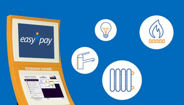 EasyPay: преимущества платежной системы