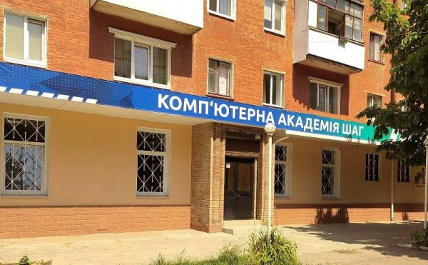 В Александрии для детей и взрослых презентуют «Компьютерную академию ШАГ»