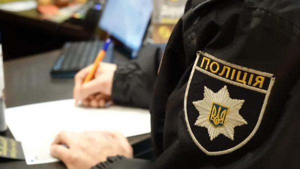 Полицейского подозревают в том, что в соцсети он представился солдатом АТО и выманил у женщины 38 тыс. грн