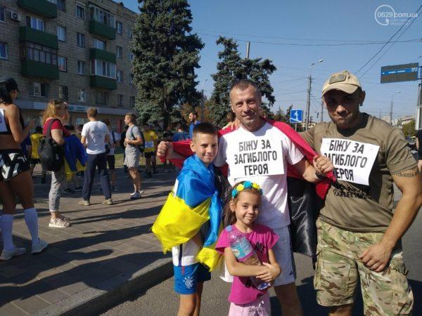 Александрия присоединится к всеукраинскому забегу памяти погибших воинов
