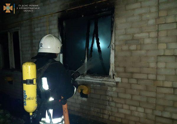 В Александрийском районе во время пожара в доме травмировался 61-летний мужчина