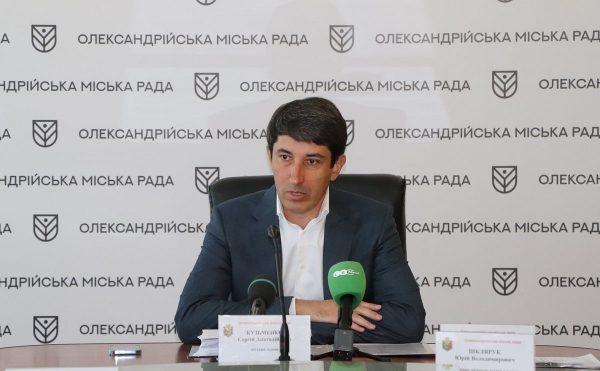 Сергей Кузьменко рассказал про цены на газ и про начало отопительного сезона