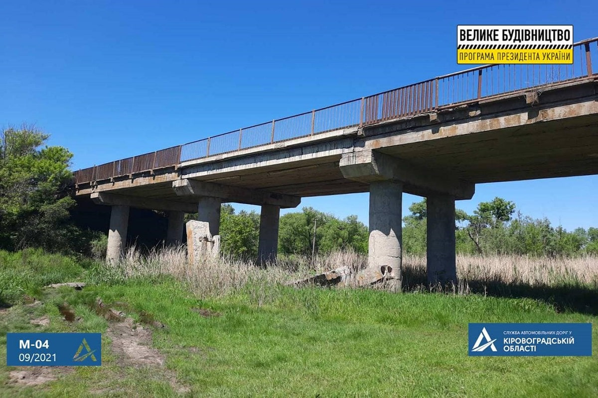 В Александрийском районе мост закроют на ремонт до апреля 2022 года