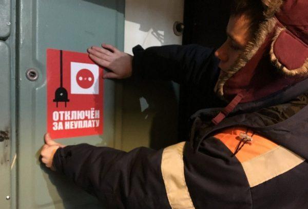 В Украине сняли мораторий на отключение должников от коммунальных услуг