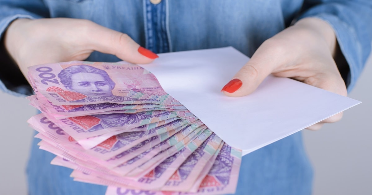 Статистика: средняя зарплата в Кировоградской области составила 11684 грн. ОПРОС