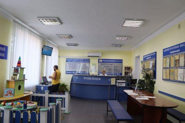 В Александрийском ЦПАУ применяются электронные паспорта