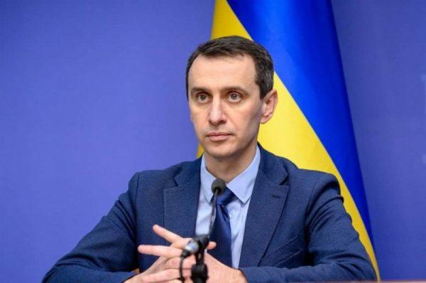 Министр здравоохранения Украины заговорил об обязательной вакцинации для украинцев