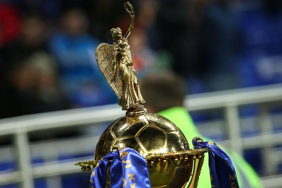 Определился соперник «Александрии» в 1/16 финала Кубка Украины