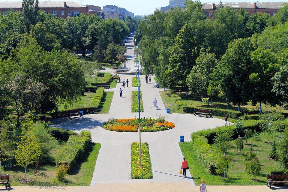 Александрия заняла 9 место среди наилучших городов для бизнеса в Украине