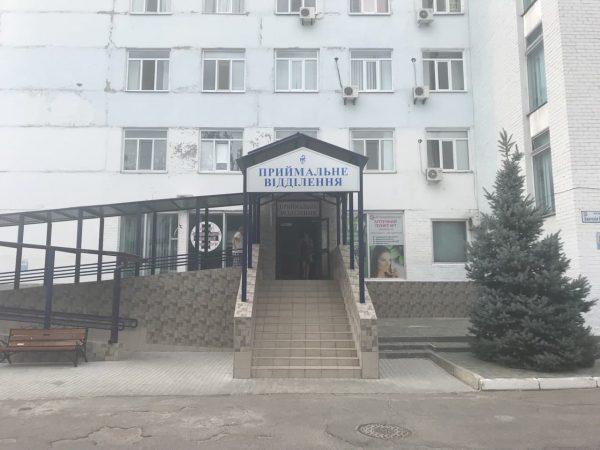 Изменились номера телефонов в Центральной районной больнице