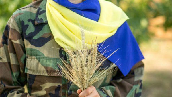 Как в Александрии праздновать День защитников и защитниц Украины