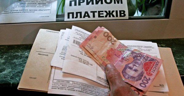 Как в Александрии оформить субсидию на отопительный сезон?